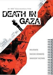 0665 death in gaza