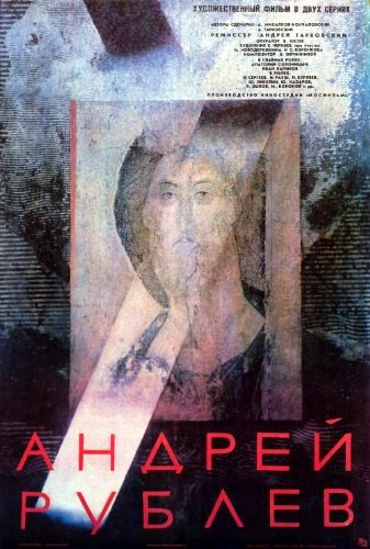 1015 andrei rublev
