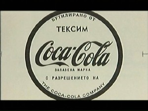 1060 a cold coke in the days of the cold war