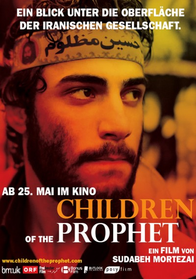 1214 children of the prophet