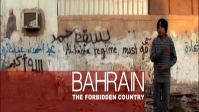 3004 bahrain the forbidden country