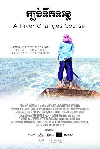 3061 a river changes course