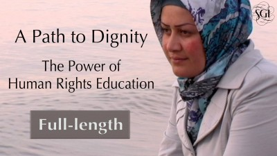3081 a path to dignity the power of human rights education