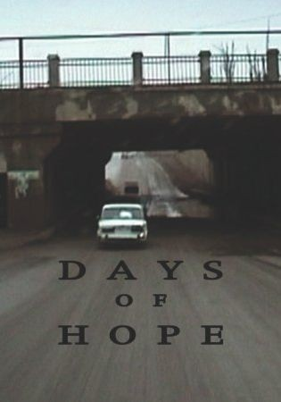 3542 days of hope